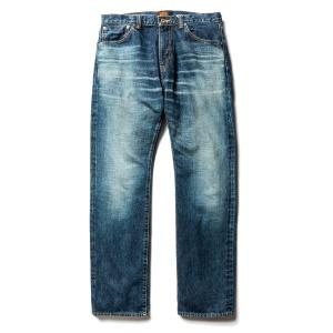 Used tapered slim denim pants
